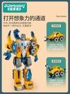 變形玩具 男孩變形玩具車汽車機器人機甲金剛恐龍霸王龍4益智生合體6歲兒童 宜品居家MKS