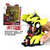 兒童一鍵變形金剛汽車機器人按鍵變形玩具車男孩防碰撞賽車玩具  露露日記