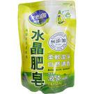 南僑水晶肥皂液體皂補充包1600ml...