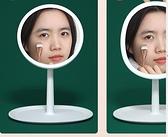 化妝鏡 網紅led化妝鏡臺式帶燈ins風家用小型桌面美妝梳妝鏡便攜折疊鏡子【618優惠】