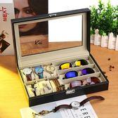全館免運 手錶眼鏡首飾一體盒皮質天窗手錶盒