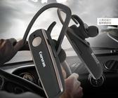 掛耳式耳機 無線音質好藍芽耳機K500超長待機掛耳式開車入耳塞式聽歌運動跑步  DF星河~