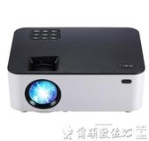 歡慶中華隊投影儀2019ed投影家用安卓智慧投影儀小型高清微型投影機手機無線迷你