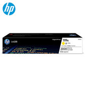 HP W2092A(119A) 黃色碳粉匣