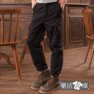 【8948】美式布標百搭伸縮休閒工作長褲(黑色)● 樂活衣庫