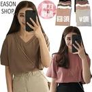 EASON SHOP(GW9934)韓版...