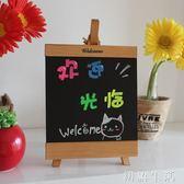 實木復古迷你支架式小黑板 桌面吧台櫃台小號立式手寫菜單推薦廣告板  初語生活
