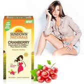 Sundown日落恩賜 超級蔓越莓plus維生素D3軟膠囊(150粒/盒)(到期日2019.08)