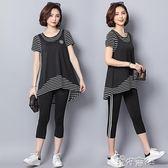 夏裝大碼女裝短袖套裝洋氣顯瘦條紋兩件套七分褲 港仔會社
