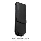 ONLINE 90759 皮製筆套2支入長型 黑