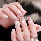 穿戴甲片可穿戴可拆卸指甲甲貼片假指甲美甲成品指甲貼片持久防水 至簡元素
