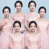 裸粉色伴娘服短款伴娘團禮服姐妹裙顯瘦宴會派對晚禮服春洋裝