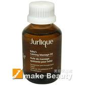 Jurlique茱莉蔻 寶寶舒眠按摩油(100ml)(附壓頭)《jmake Beauty 就愛水》