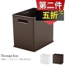 疊收納 收納 置物架 收納盒【Q0069】QBOX儲存整理收納盒 直2/1款(兩色) MIT台灣製 完美主義
