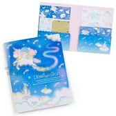 〔小禮堂〕雙子星 日製豪華包裝紙袋組《藍》貼紙.信封.包裝禮物.迷夜星辰系列 4901610-57848