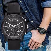 A/X Armani Exchange 亞曼尼 AX1326 潮流個性霧黑三眼腕錶 熱賣中!