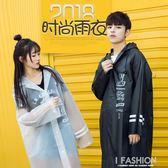 透明雨衣成人韓國時尚外套裝學生男女士戶外徒步全身雨披單人長款-Ifashion