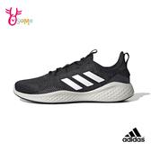 adidas跑步鞋 男鞋 FLUIDFLOW 透氣運動鞋 慢跑鞋 耐磨底 跑鞋S9313#黑白◆OSOME奧森鞋業