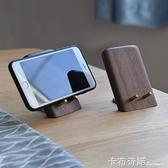 黄铜手机支架 【慕物】 角度舒适 带不带壳都行 卡布奇諾