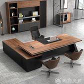 現代簡約主管桌經理桌總裁桌大氣班臺辦公桌椅組合辦公家具 YXS優家小鋪