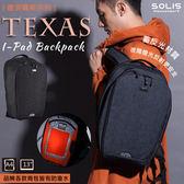 SOLIS〔德克薩斯系列 Texas〕平板電腦後背包 B24002《牛仔黑》 01900057-02185