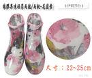 日本製-橡膠短筒雨靴/短筒雨鞋/靴子/短筒/雨鞋/雨靴--781(櫻花粉)