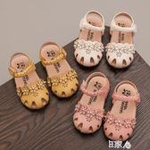 甜美女童鞋寶寶涼鞋半包頭軟底 E家人