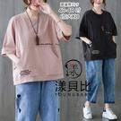 【YOUNGBABY中大碼】圓領英文Some叮噹口袋寬鬆T.黑/藕粉