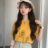 t恤女夏 原宿風短袖t恤女學生刺繡 白色上衣女小衫 夢藝家