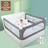 床圍欄床護欄嬰兒床圍擋板兒童床邊護欄1.8-2米寶寶防摔安全床欄垂直升降【Kacey Devlin】