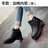 正韓秋冬季短靴女低跟圓頭馬丁靴扣帶粗跟英倫復古裸靴側拉鏈