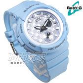 Baby-G BGA-190BE-2A 粉嫩氣息 雙顯示 數位指針 運動女錶 電子錶 藍色 BGA-190BE-2ADR CASIO卡西歐
