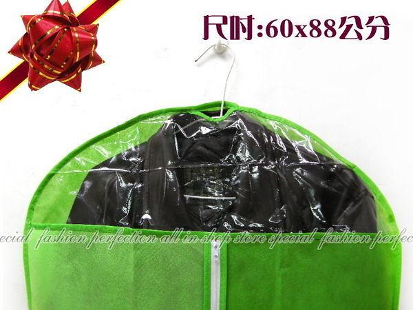 【DU355】彩色無紡布 不織布 衣物防塵套 透明衣物收納袋 60x88公分 EZGO商城
