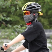 臉基尼 冰絲頭套男釣魚冰絲防曬面罩夏季全臉騎行頭罩臉基尼女摩 多色小屋