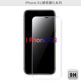 【Ezstick】APPLE IPhone XS 專用 鏡面鋼化玻璃膜 電鍍防指紋 疏水疏油 厚膠 (136x64mm)