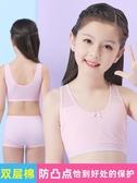女童背心內衣 純棉女童內衣發育期小背心小學生女孩10大童兒童裹胸9-12歲13文胸 麗人印象 免運
