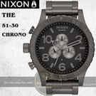 NIXON 實體店The 51-30 Chrono潛水腕錶A083-632公司貨/極限運動/禮物/衝浪