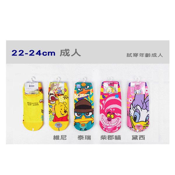 迪士尼 disney 卡通 MIT 台灣製造 直版襪 短襪 船型襪 成人襪子 22-24cm 米奇 米妮 史迪奇