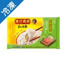 灣仔碼頭高麗菜豬肉水餃 940G/盒【愛買冷凍】