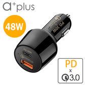 [富廉網] 【a+plus】PD 30W + 高通認證QC3.0 超急速車用充電器 ACC-QCPD30W