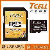 TCELL 冠元 R85W TF U1-128G 附轉卡