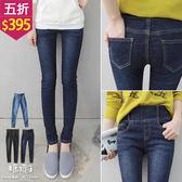 【五折價$395】糖罐子寬版褲頭刷色縮腰窄管褲→現貨+預購【KK5689】