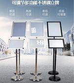 不銹鋼A3指引展示牌門口立式引導廣告牌迎賓立牌指示架海報水牌