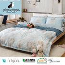 pippi poppo【春之印記】頂級60支萊賽爾/銀纖維-標準床包兩用被四件組(5X6.2尺)