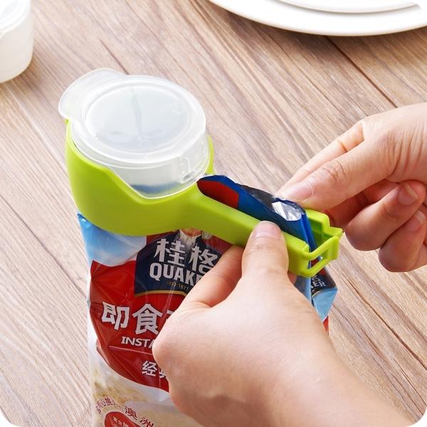 【BlueCat】圓形大口徑食品封口夾 出料嘴 密封夾 防潮夾 食品夾 保鮮夾 封袋