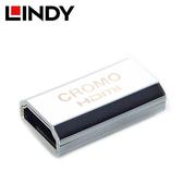 【LINDY 林帝】 CROMO HDMI 2.0 鋅合金鍍金延長對接 A母對A母 (41509)