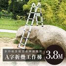 多功能全鋁合金伸縮萬用A字折疊工作梯3.8m