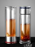 茶水分離雙層玻璃泡茶杯子辦公室一鍵便攜耐高溫加厚隔熱男士水杯『小淇嚴選』