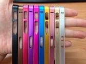 【世明國際】iPhone 5/ 5s 金屬邊框蘋果5手機殼邊框 iphone5輕量邊框 框