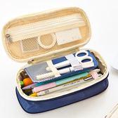 韓版簡約女生小清新可愛鉛筆盒 大容量小學生男女文具盒帆布筆袋    蜜拉貝爾